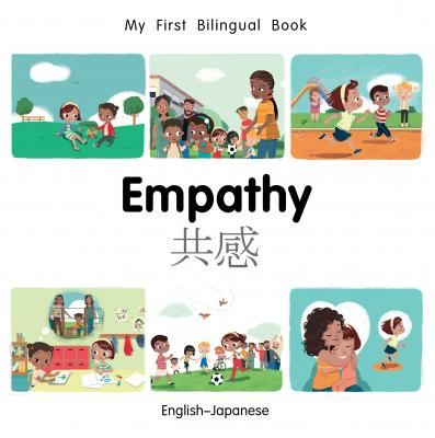 Empathy (English–Japanese) Patricia Billings