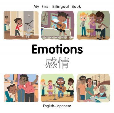 Emotions (English–Japanese) Milet
