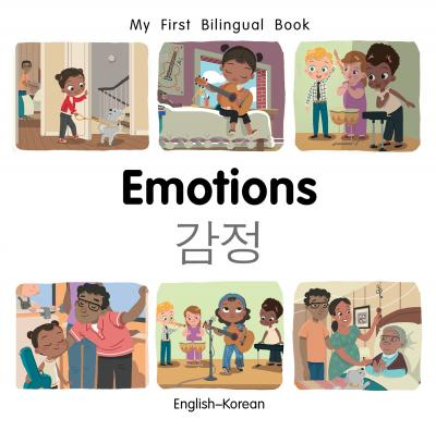 Emotions (English–Korean) Milet